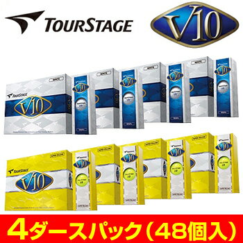 ブリヂストン日本正規品ツアーステージ新V10ゴルフボール4ダースパック(48個入)【あす楽対応】