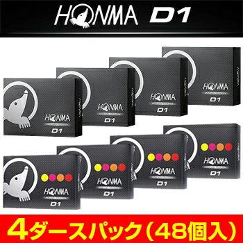 2016モデルHONMA GOLF(本間ゴルフ)D1ゴルフボール4ダースパック(48個入)【あす楽対応】