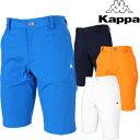 KAPPA GOLF カッパゴルフ 春夏ウエア ハーフパンツ KC712SP11 【あす楽対応】