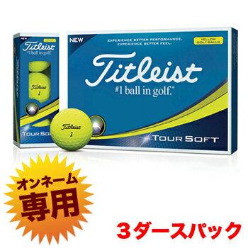 【文字オンネーム】Titleist(タイトリスト)日本正規品TOURSOFT(ツアーソフト)ゴルフボール2018新製品3ダース(36個入)