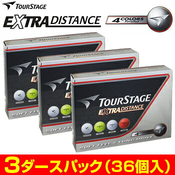 【限定品】 ブリヂストン日本正規品 ツアーステージ EXTRA DISTANCE エクストラディスタンス 4COLORSアソートパック ゴルフボール3ダースパック(36個入) 「TEWXAC」 【あす楽対応】