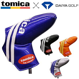 【【最大3888円OFFクーポン】】tomica×DAIYA GOLF トミカ×ダイヤゴルフ日本正規品 ピンタイプ用パターカバー4101 「PC-4101」【あす楽対応】