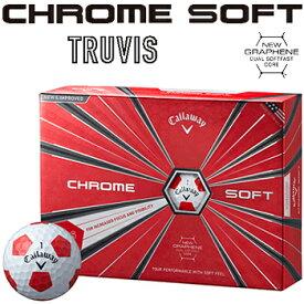 【【最大4400円OFFクーポン】】Callaway(キャロウェイ)日本正規品 CHROME SOFT TRUVIS (クロムソフト トゥルービス) 2018モデル ゴルフボール1ダース(12個入)【あす楽対応】