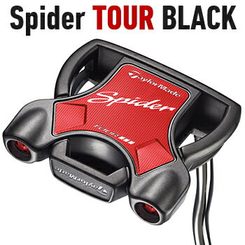 【追加モデル】TaylorMade(テーラーメイド)日本正規品 Spider TOUR BLACK (スパイダーツアーブラック)パター 2018新製品【あす楽対応】