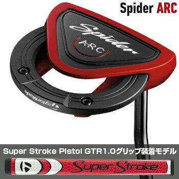 TaylorMade(テーラーメイド)日本正規品SpiderARC(スパイダーアーク)パター2018新製品SSPistolGTR1.0グリップ装着※3月9日発売予定御予約受付中※
