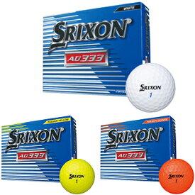 ダンロップ日本正規品 SRIXON(スリクソン) AD333 2018モデル ゴルフボール 1ダース(12個入) 「SNAD7」【あす楽対応】