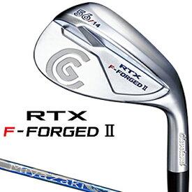 Cleveland GOLF(クリーブランドゴルフ)日本正規品 RTX F-FORGED IIウェッジ Miyazaki WG-60 IIカーボンシャフト 「RTXFG2BRWG」【あす楽対応】