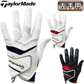 TaylorMade(テーラーメイド) 日本正規品 TM オールウェザーグローブ 左手用ゴルフグローブ 2018モデル 「KL971」【あす楽対応】