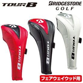 BRIDGESTONE GOLF ブリヂストンゴルフ日本正規品 TOUR B フェアウェイウッド用ヘッドカバー 2018モデル 「HCG820」【あす楽対応】