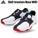 【新色追加】 アディダスゴルフ日本正規品 360 traxion Boa WD (トラクション ボア ワイド) ソフトスパイクゴルフシュ…