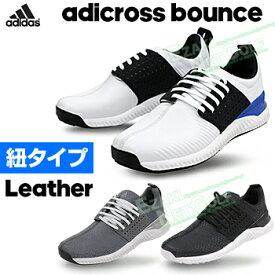 アディダスゴルフ日本正規品adicross bounce (アディクロスバウンス) Leather(レザー) スパイクレスゴルフシューズ 2018モデル 「WI995」【あす楽対応】