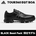 【限定モデル】アディダスゴルフ日本正規品TOUR360 EQT Boa BLACK Boost Packソフトスパイクゴルフシューズ 2018モデ…