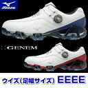 MIZUNO(ミズノ)日本正規品 GENEM 008 Boa ジェネム008ボアソフトスパイクゴルフシューズ 2018モデル 「51GQ1800(EEEE)…