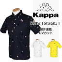 KAPPA GOLF カッパゴルフ 2018春夏モデル 半袖シャツ KG812SS51 【あす楽対応】