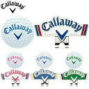 Callaway(キャロウェイ)日本正規品 Logo Marker 18JM ロゴマーカー18JM 2018新製品【あす楽対応】