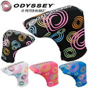 Odyssey(オデッセイ)日本正規品 Multi Color Blade Putter Cover 18JM マルチカラーブレード パターカバー18JM 20...