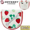 【限定品】 Odyssey(オデッセイ)日本正規品 F Neo Mallet Putter Cover Spring 18JM エフネオマレットパターカバー ス...