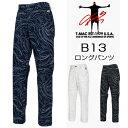 T-MAC GOLF ティーマック 2018春夏モデル ロングパンツ B13 【あす楽対応】