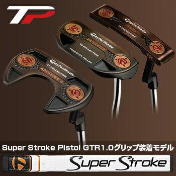 【予約】テーラーメイド日本正規品TPCOLLECTIONBLACKCOPPERパター2018新製品SuperStrokePistolGTR1.0グリップ装着モデル※4月27日発売予定御予約受付中※