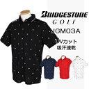 BridgestoneGolf ブリヂストンゴルフウエア 春夏ウエア 半袖台付ポロシャツ JGM03A 【あす楽対応】