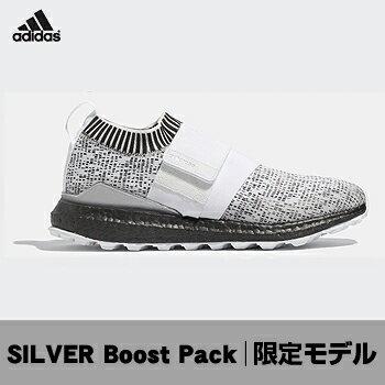 【限定モデル】アディダスゴルフ日本正規品crossKnit 2.0 Silver Boost Pack クロスニット2.0 シルバーブーストパック スパイクレスゴルフシューズ 2018新製品 「WI972」【あす楽対応】