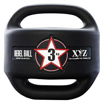 eitegrips(エリートグリップ)ゴルフトレーニング器具XYZFITNESSREBELBALL#03(レベルボール3kg)2018新製品「XYZ-RB3BK」【あす楽対応】