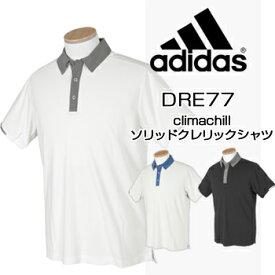 e7871c4e404de2 adidas Golf アディダスゴルフ 2018春夏モデル climachill ソリッドクレリックシャツ DRE77【あす楽