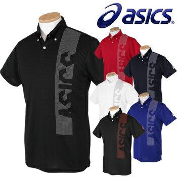 asics アシックス グラフィックボタンダウンシャツ XA126N ビッグサイズ(XXL)【あす楽対応】