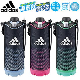 adidas Japan アディダスジャパン日本正規品 TIGER(タイガー) ステンレスボトル SAHARA COOL(サハラクール) 水筒 スポーツボトル 1.2L 2018モデル 「MME-D12X」【あす楽対応】