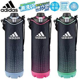 adidas Japan アディダスジャパン日本正規品 TIGER(タイガー) ステンレスボトル SAHARA COOL(サハラクール) 水筒 スポーツボトル 1.5L 2018モデル 「MME-D15X」【あす楽対応】