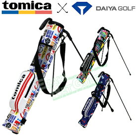 tomica×DAIYA GOLF トミカ×ダイヤゴルフ日本正規品 スタンドクラブケース4101 (セルフスタンドバッグ) 「CC-4101」【あす楽対応】