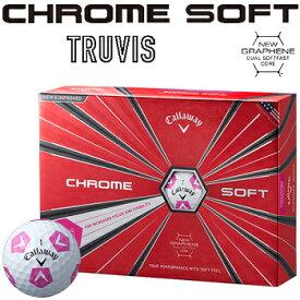 「限定品」 Callaway(キャロウェイ)日本正規品 CHROME SOFT TRUVIS (クロムソフト トゥルービス) 2018モデル ゴルフボール1ダース(12個入)【あす楽対応】