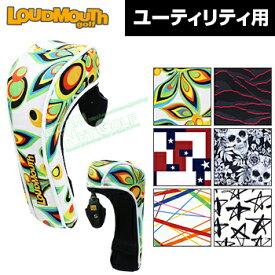 LOUDMOUTH GOLF (ラウドマウス ゴルフ日本正規品) ユーティリティ用ヘッドカバー 2018モデル 「LM-HC0006/UT」【あす楽対応】