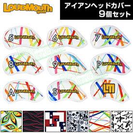 【【最大15000円OFFクーポン】】LOUDMOUTH GOLF (ラウドマウス ゴルフ日本正規品) アイアンヘッドカバー 9個セット(5、6、7、8、9、P、A、S、LM)2018モデル 「LM-IC0001」【あす楽対応】