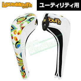 【【最大3900円OFFクーポン】】LOUDMOUTH GOLF (ラウドマウス ゴルフ日本正規品) ユーティリティ用ヘッドカバー 2018モデル 「LM-HC0005/UT」【あす楽対応】