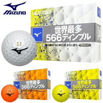 MIZUNO(ミズノ)日本正規品NEXDRIVE(ネクスドライブ)ゴルフボール1ダース(12個入り)2018新製品「5NJBM328」【あす楽対応】
