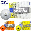 MIZUNO(ミズノ)日本正規品 NEXDRIVE(ネクスドライブ) ゴルフボール1ダース(12個入り) 「5NJBM328」【あす楽対応】