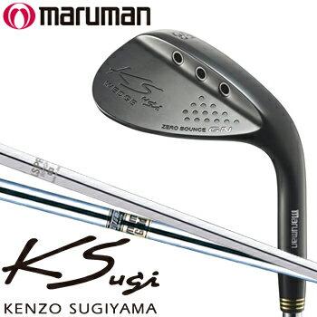 MARUMANGOLFマルマンゴルフ日本正規品KSWEDGEZEROBOUNCEGN(ケイエスウェッジゼロバンスジーエヌ)スチールシャフト