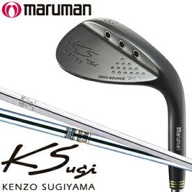 MARUMAN GOLF マルマンゴルフ日本正規品 KS WEDGE ZEROBOUNCE GN (ケイエスウェッジゼロバンスジーエヌ) スチールシャフト