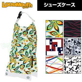 LOUDMOUTH GOLF ラウドマウス日本正規品 シューズケース 2018モデル 「LM-SC0003」【あす楽対応】