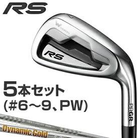 PRGR(プロギア)日本正規品 新RSアイアン 2018モデル スチールシャフト 5本セット(#6〜9、PW) 【あす楽対応】