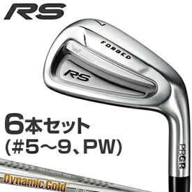 PRGR(プロギア)日本正規品 新RS FORGEDアイアン 2018モデル スチールシャフト 6本セット(#5〜9、PW) 【あす楽対応】