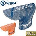 【限定品】 DUNLOP(ダンロップ)日本正規品 Cleveland(クリーブランド) ピンタイプ用パターカバー 2018新製品 「GGE-C0…