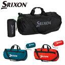 【【最大2900円OFFクーポン】】ダンロップ日本正規品 SRIXON(スリクソン) パッカリング スポーツバッグ 収納ケース付…