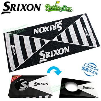 ダンロップ日本正規品 SRIXON(スリクソン) パッティングボックス(タオル入り) 2017モデル 「GGF-15327」【あす楽対応】