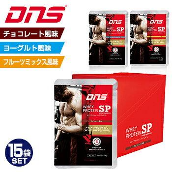 【【楽天CARD&エントリーで最大P12倍】】DNS Whey Protein Super Premium ホエイプロテインスーパープレミアム 34g(1食分)×15袋 BASE LEVEL-3 エリート