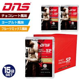 DNS Whey Protein Super Premium ホエイプロテインスーパープレミアム 34g(1食分)×15袋 BASE LEVEL-3 エリート