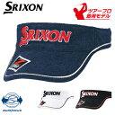 ダンロップ日本正規品 SRIXON(スリクソン) オートフォーカス ゴルフパイルバイザー 2018モデル ツアープロ着用モデル …
