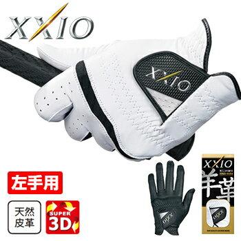ダンロップ日本正規品 XXIO(ゼクシオ) 羊皮ゴルフグローブ 2018モデル 「左手用」 「GGG-X012」【あす楽対応】