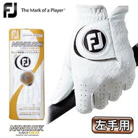 FOOTJOY(フットジョイ)日本正規品 NANOLOCK NEO (ナノロック ネオ) メンズ ゴルフグローブ(左手用) 「FGNN」 【あす楽対応】
